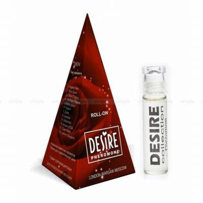 Духи мужские в пирамидке Desire №8, 5мл