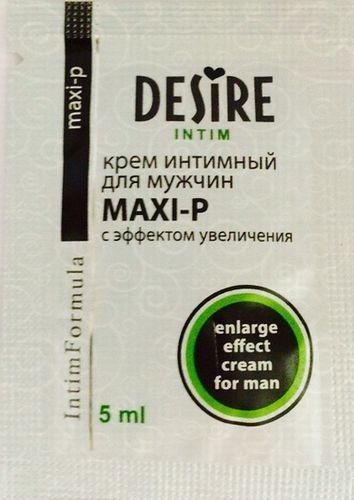 Увеличивающий мужской крем MAXI-P 5 ml