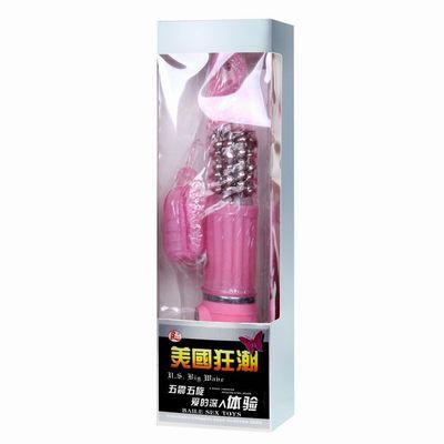 Розовый вибратор-бабочка с ротацией - 26,3 см.